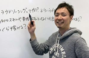 クラウディア事業部長 渡邉潤